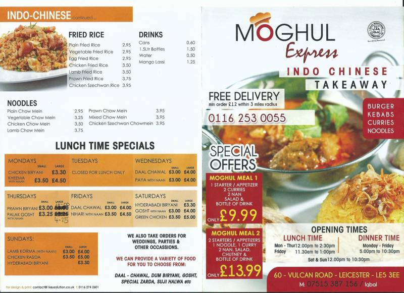 Moghul express indian restaurant on vulcan road leicester for Cuisine of india wigston
