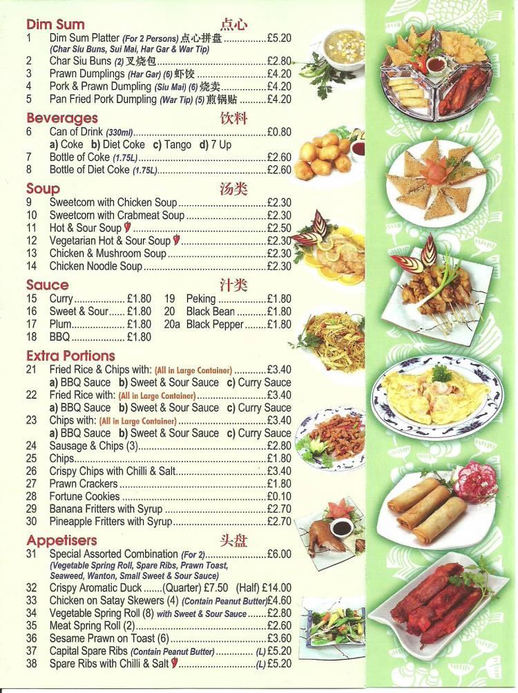 a big taste china chinese restaurant on  loughborough