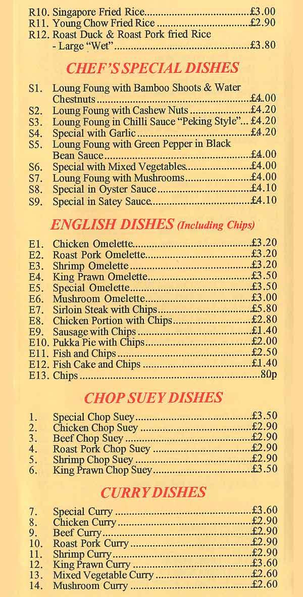 Mings Kitchen Chinese restaurant on Saffron Lane, Leicester ...