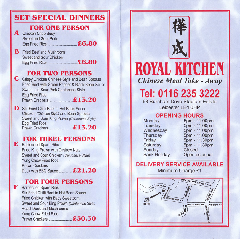 Chinese Kitchen Menu: Royal Kitchen Chinese Restaurant On Burnham Drive