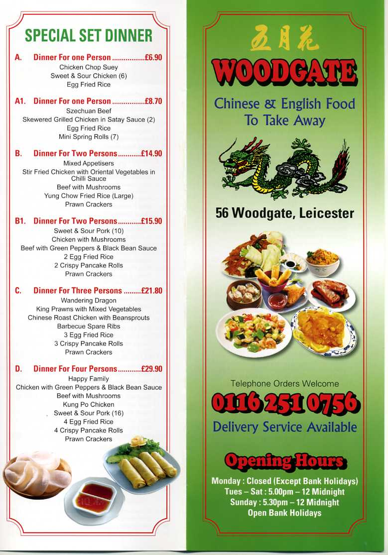 Woodgate chinese restaurant on woodgate leicester everymenu for Cuisine of india wigston