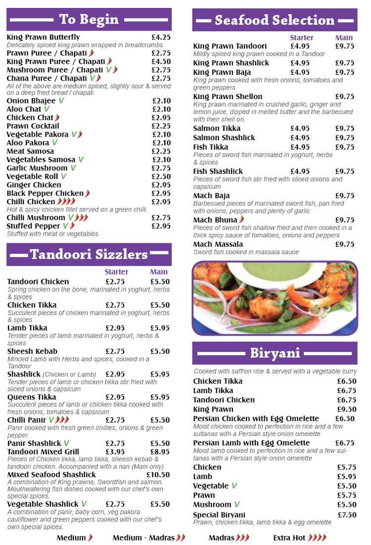 Queens Tandoori Indian Restaurant On Queens Rd Leicester