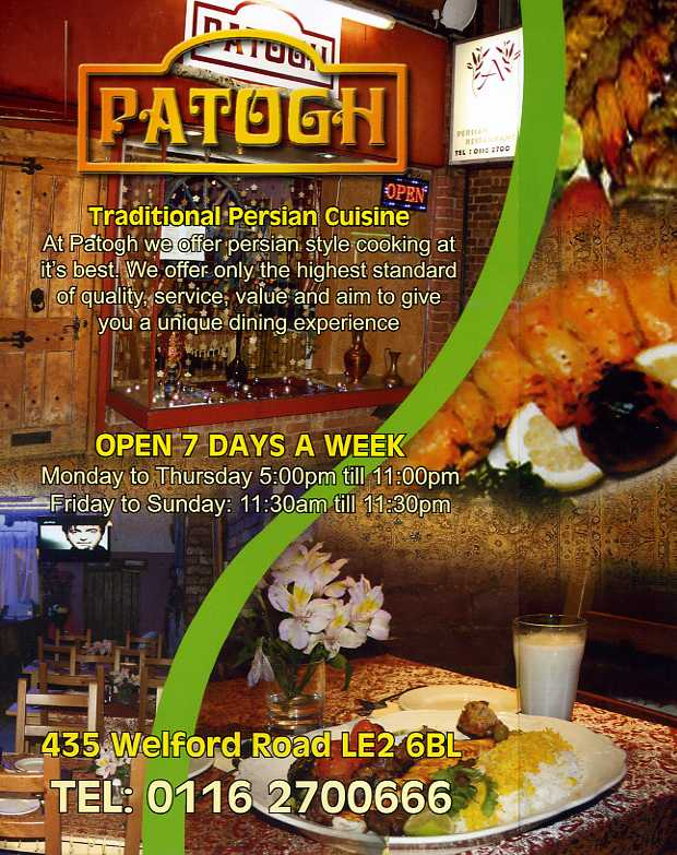 Patogh middle eastern restaurant on welford rd leicester for Cuisine of india wigston