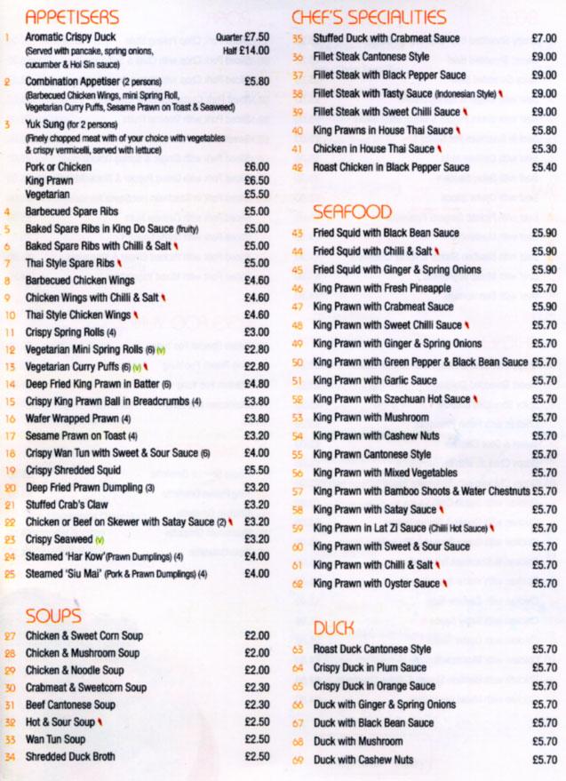 Ara Damansara Chinese Restaurant