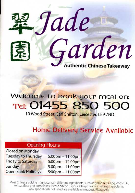 Jade garden chinese restaurant on wood st earl shilton - Does olive garden deliver to your house ...