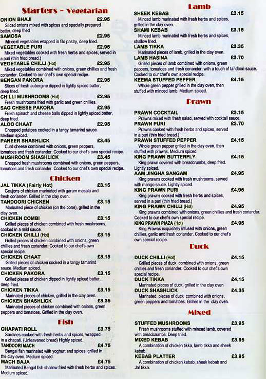 Little india indian restaurant on st peters rd leicester for Cuisine of india wigston