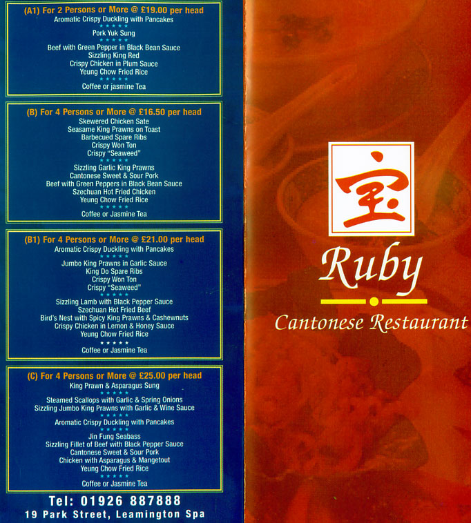 Ruby Restaurant Leamington Spa
