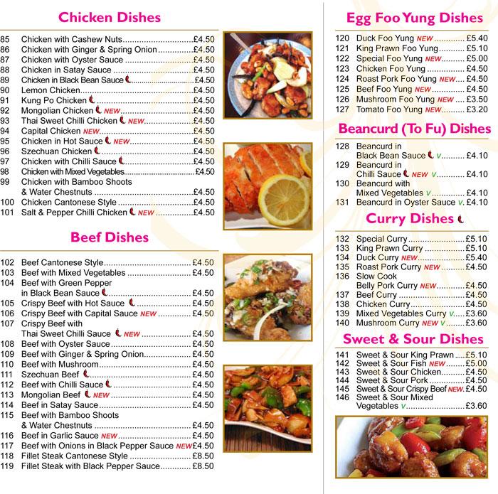 Rutland Chinese Restaurant Menu