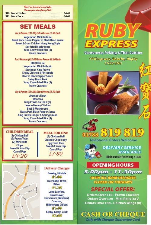 Ruby Express Chinese Restaurant On Kingsway Rugby Everymenu