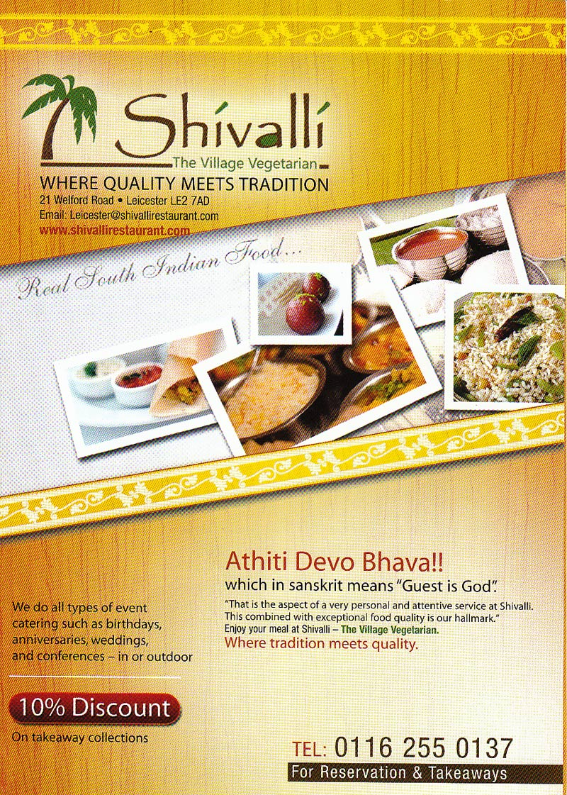 Shivalli indian restaurant on welford rd leicester for Cuisine of india wigston