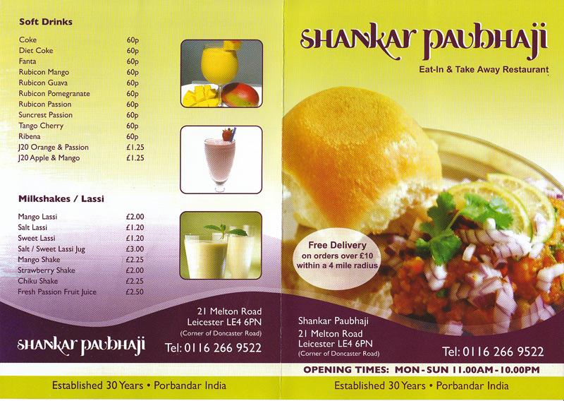 Shankar paubhaji indian restaurant on melton rd leicester for Cuisine of india wigston