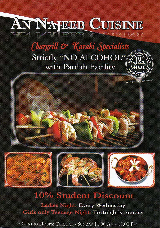 Anajeeb cuisine indian restaurant on conduit st leicester for An najeeb cuisine