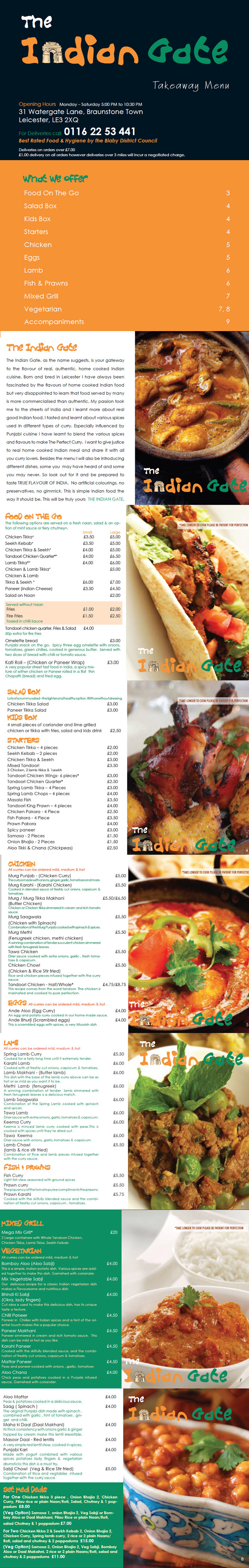 The indian gate indian restaurant on watergate lane for Cuisine of india wigston