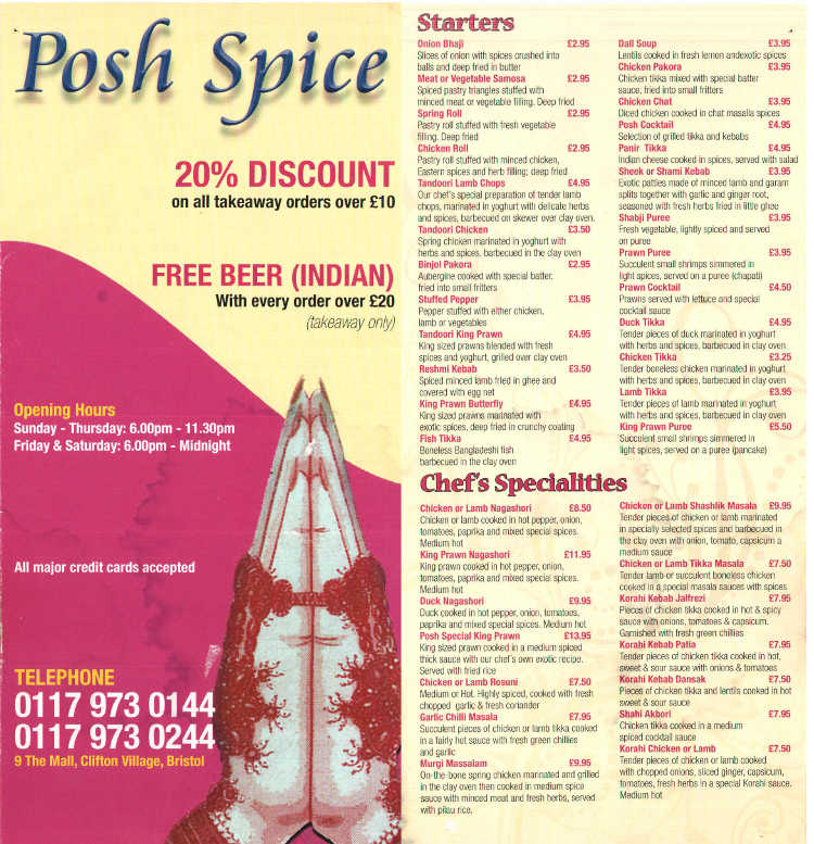 Posh spice indian restaurant on the mall bristol everymenu for City indian dining ltd t a spice trader