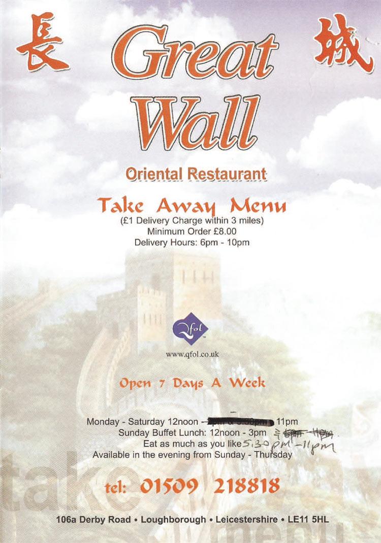 Great Wall Oriental Restaurant Chinese Restaurant On Derby
