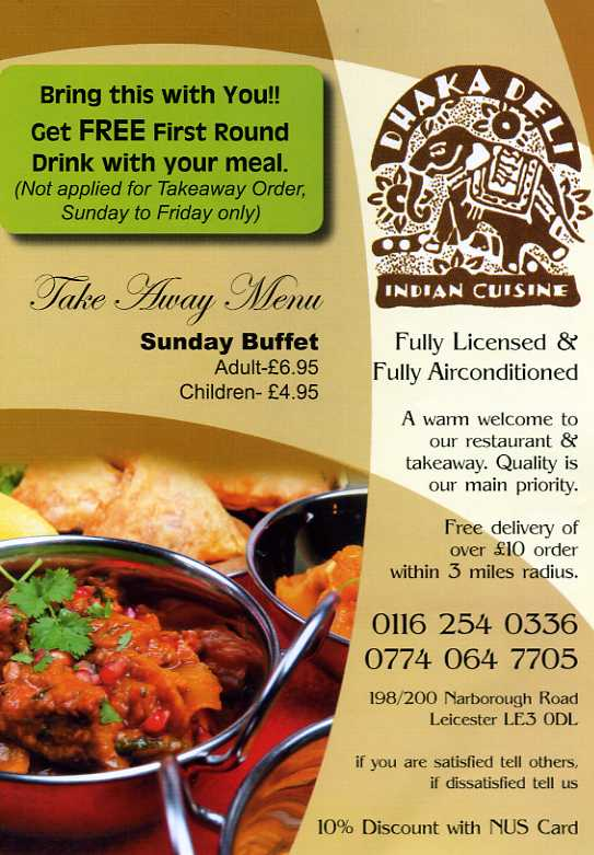 Dhaka deli indian restaurant on narborough rd leicester for Cuisine of india wigston