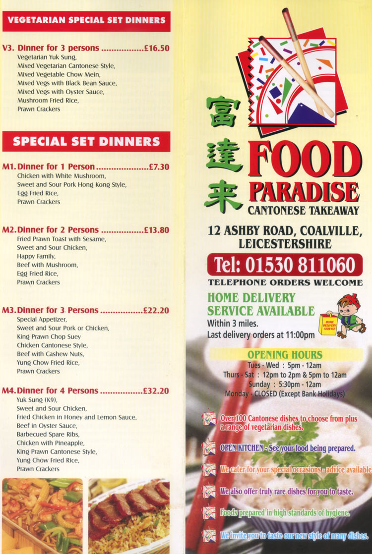 Food Paradise Menu Coalville