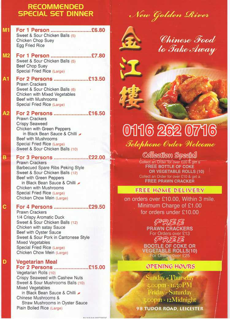 New Golden River Chinese restaurant on Tudor Rd, Leicester